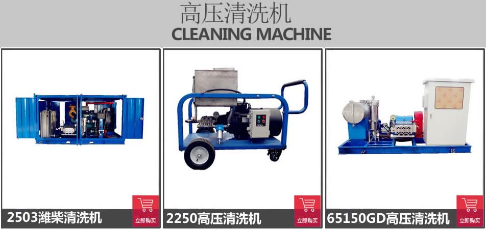 河南宏兴清洗设备有限公司