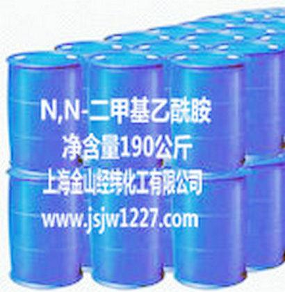 N,N-二甲基乙酰胺性质与稳定性