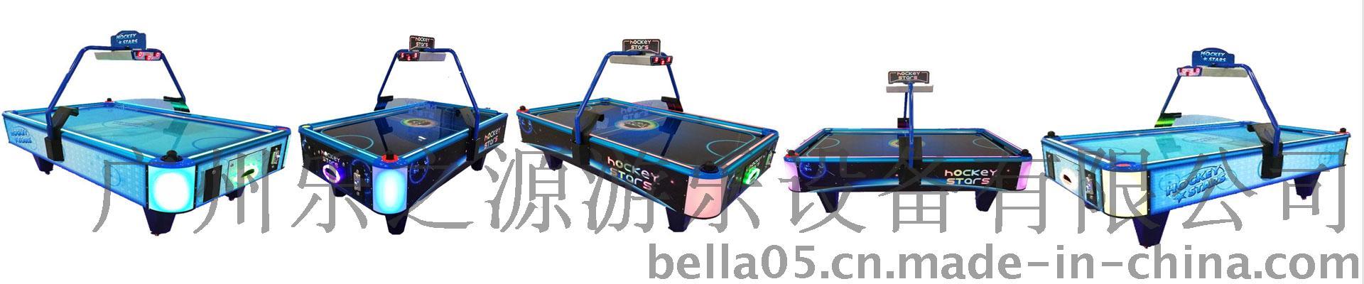 广州乐之源游乐设备有限公司