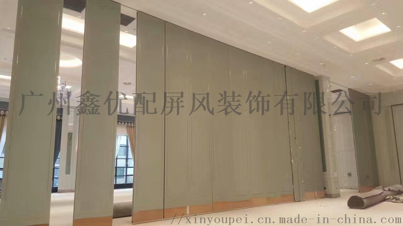 广州鑫优配屏风装饰有限公司