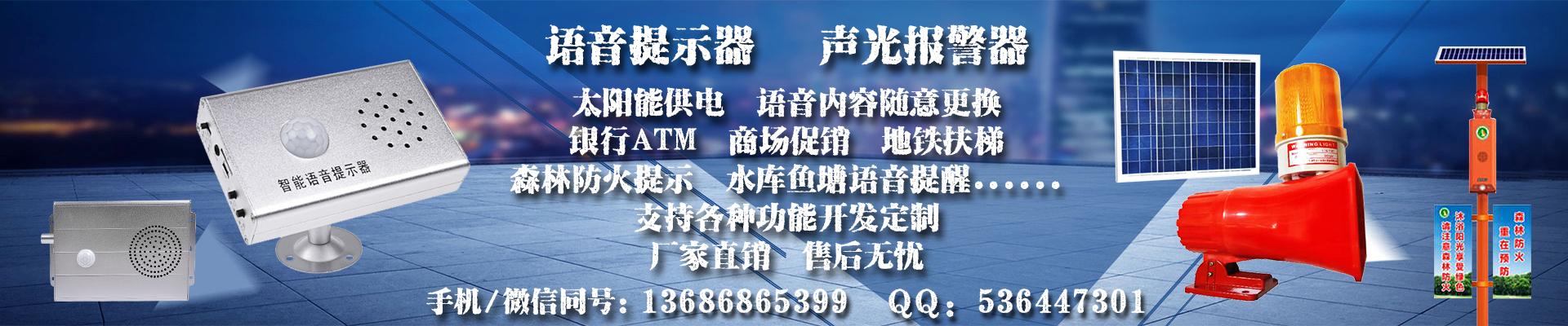 深圳市诚汇科技有限公司