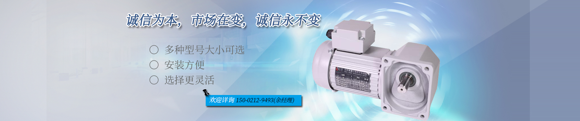 上海宏拓机电设备有限公司