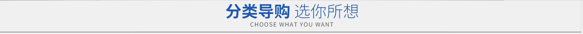 深圳市安达凯电子有限公司