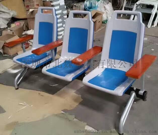 供应佛山ABS塑料公交座板输液椅