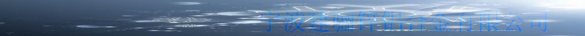 浙江嘉淵盛貿易有限公司