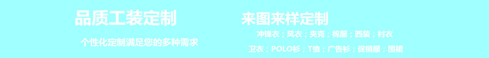 上海佰道溪實業有限公司