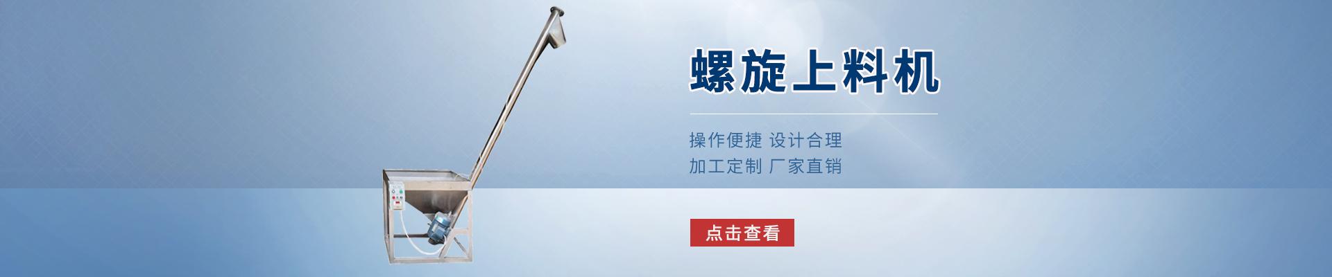 张家港恒锐太机械制造有限公司
