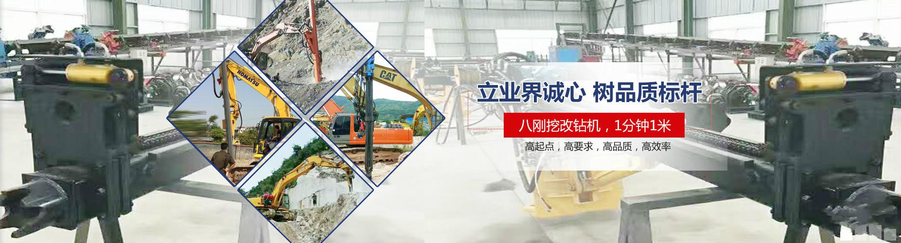 东莞市八刚机械制造有限公司