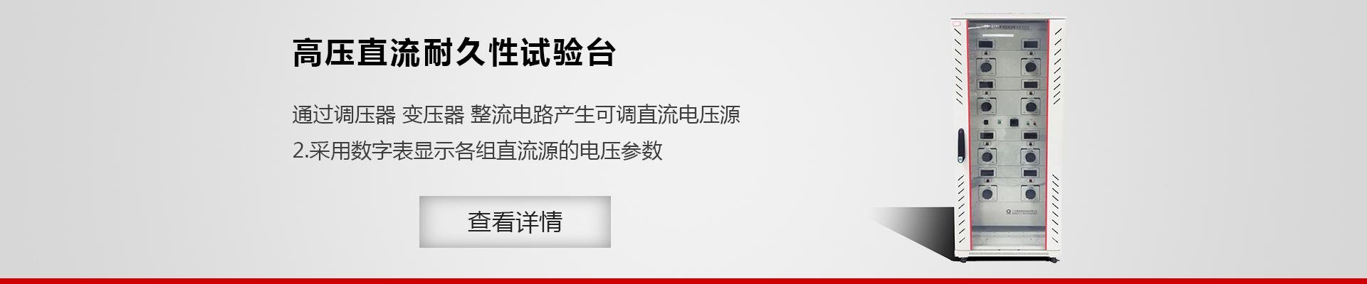 广州赛睿检测设备有限公司