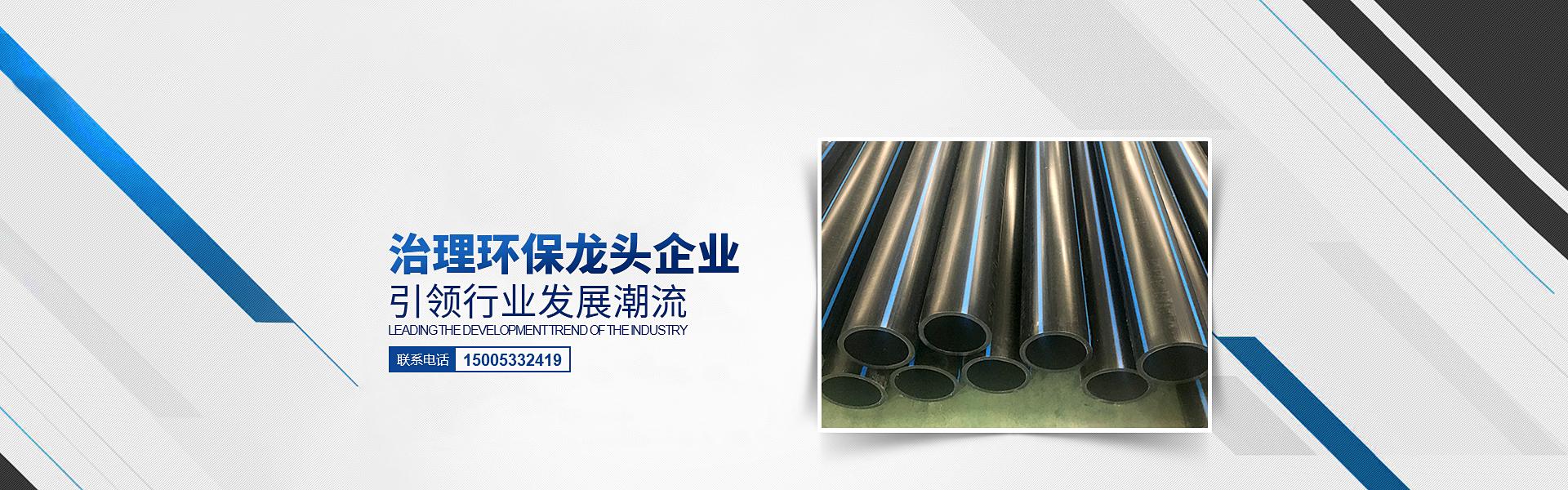 山东文远环保科技股份有限公司