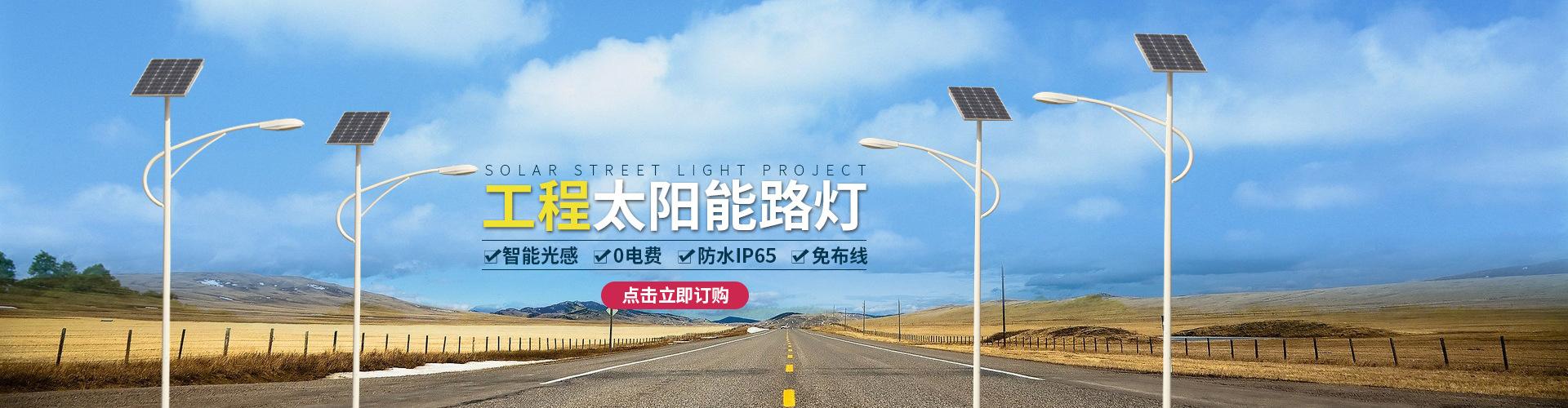 四川中晨智慧照明科技有限公司