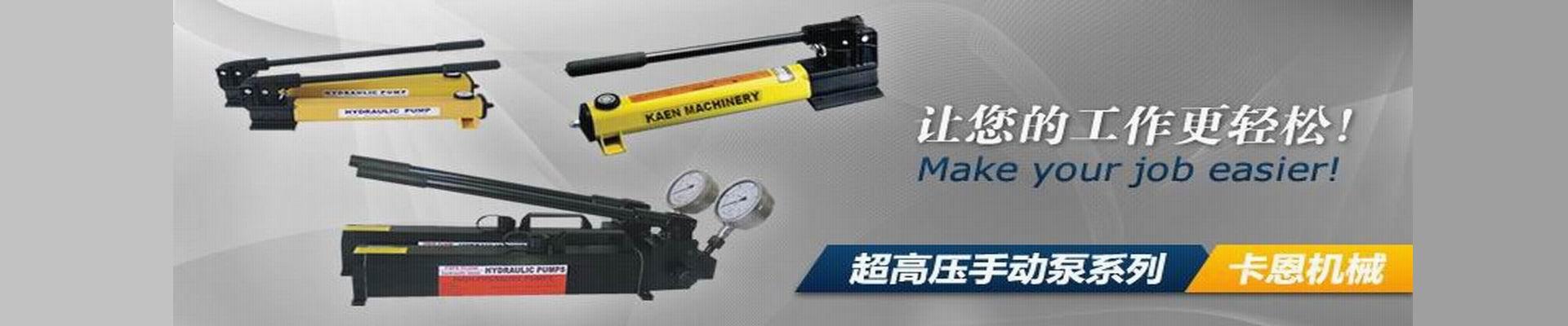 西安卡恩机械设备有限公司