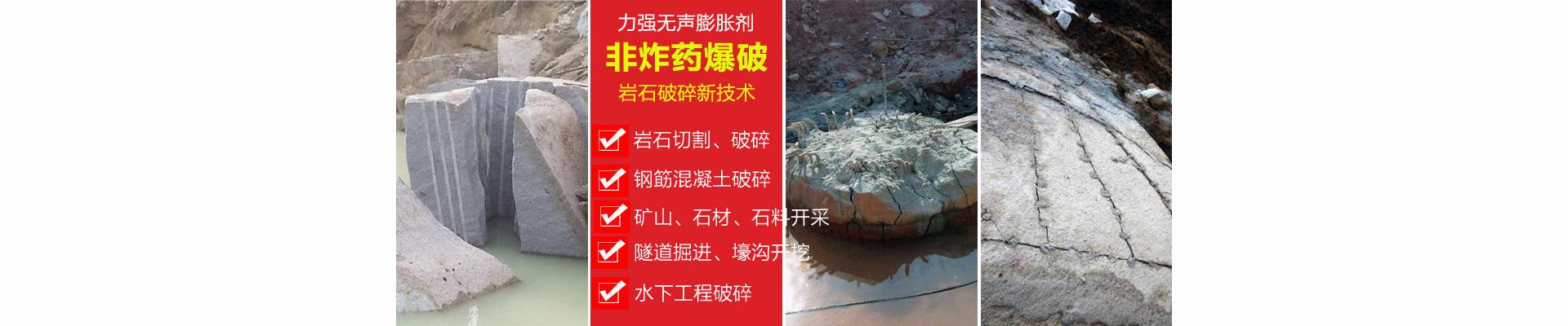 安溪博力石材工具有限公司