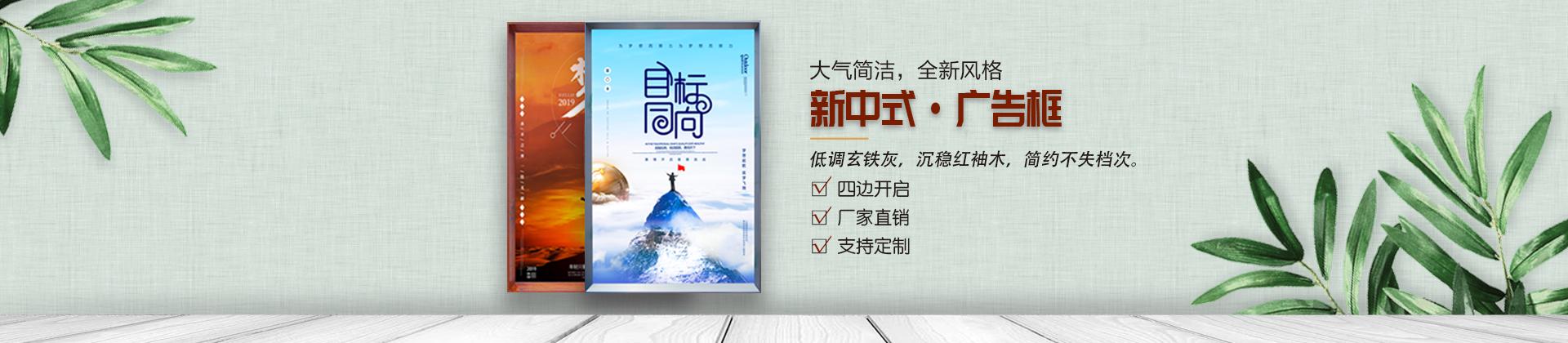 郑州钧道广告器材有限公司