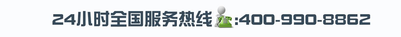 無錫精進動力科技有限公司