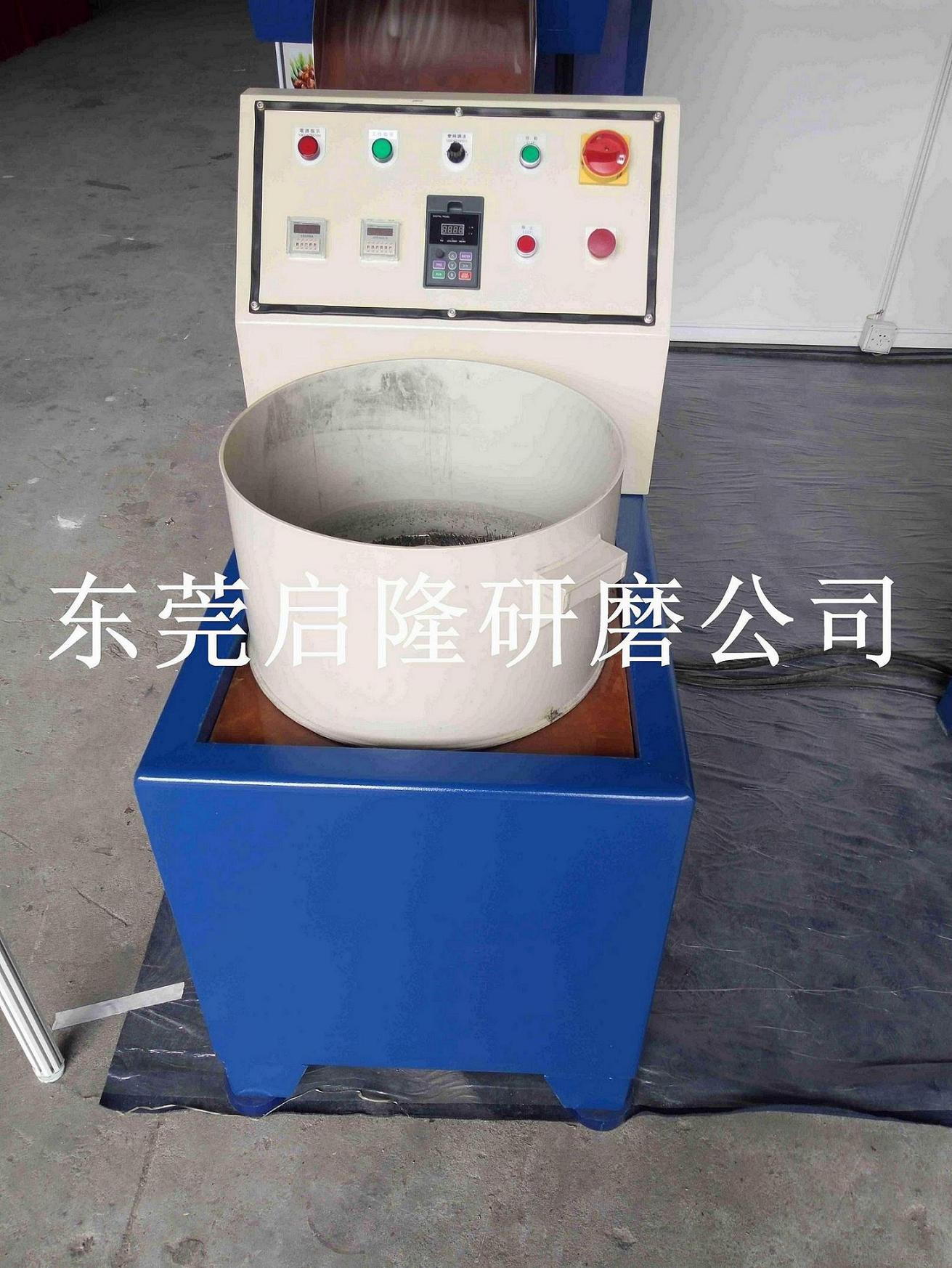 东莞磁力光饰机,启隆磁力研磨机