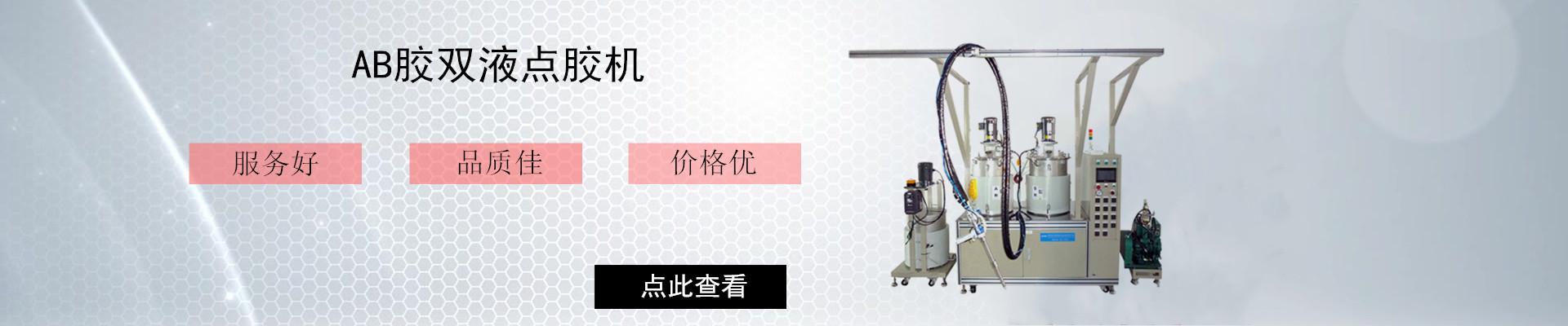 威海星辰自动化设备有限公司