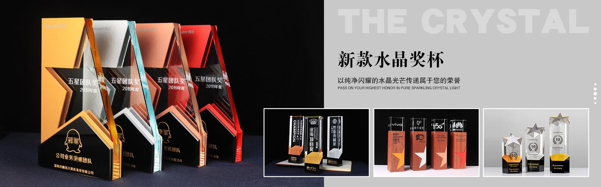 广州精兴工艺品有限公司