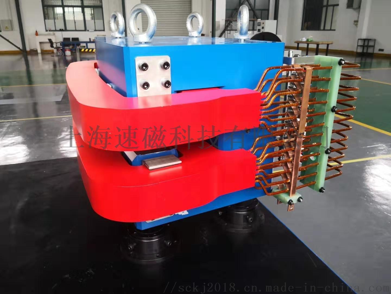 公司提供二极磁铁、四极磁铁、校正磁铁制造