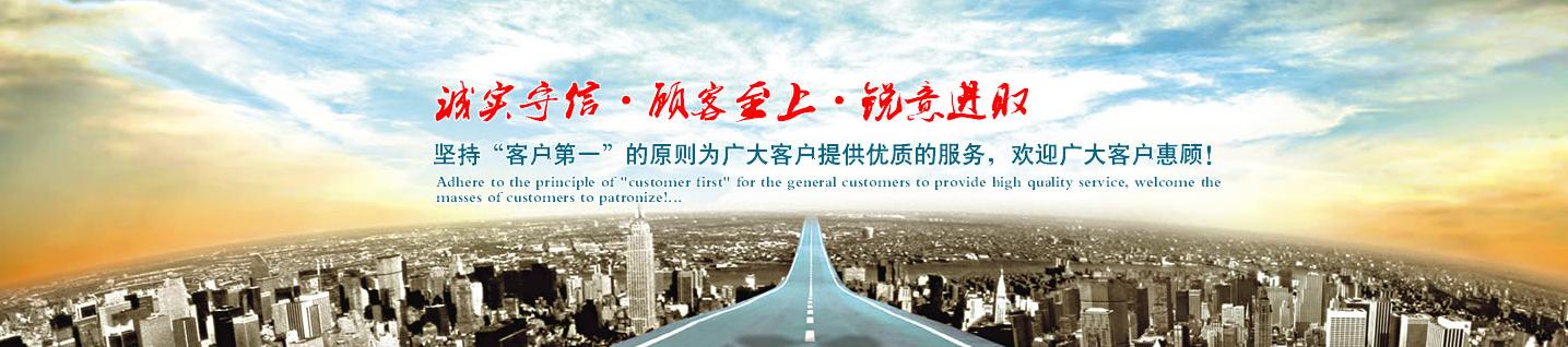 南京丹沛化工有限公司
