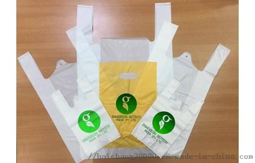 绿色环保包装袋抗冲击性能的验证方案