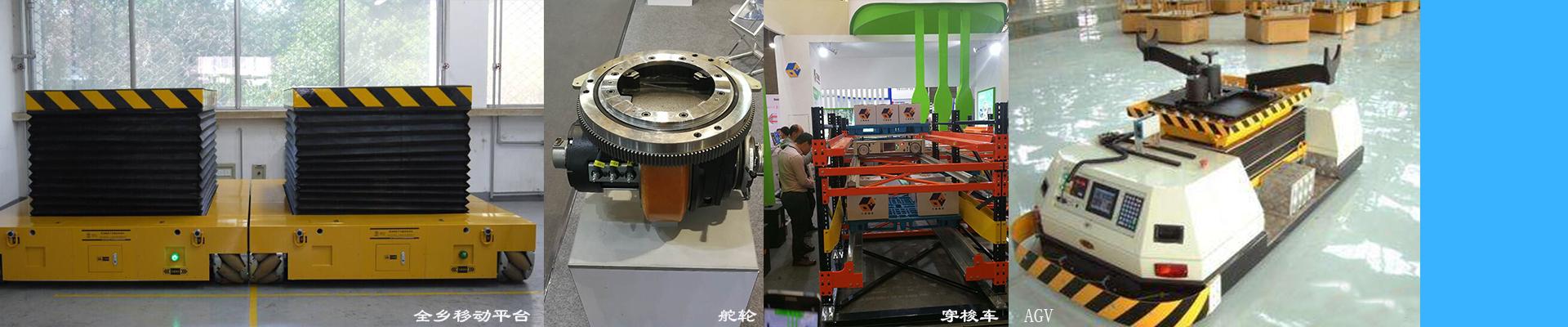 济南预立直驱电机有限公司