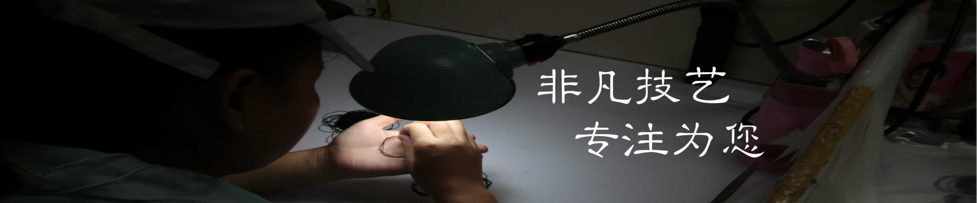 科裕富橡塑(深圳)有限公司