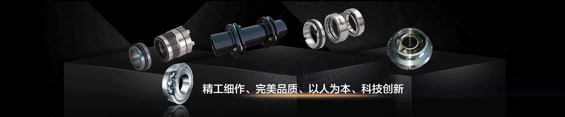上海晨东机械科技有限公司