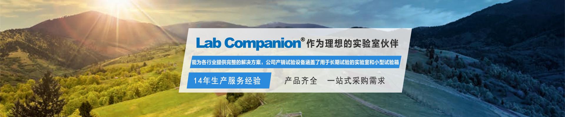 广东宏展科技有限公司