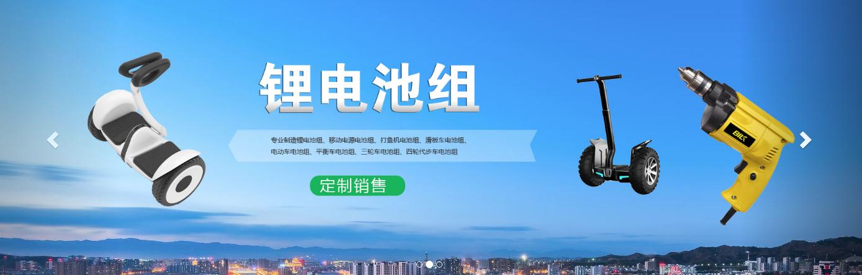 河南顺运新能源科技有限公司