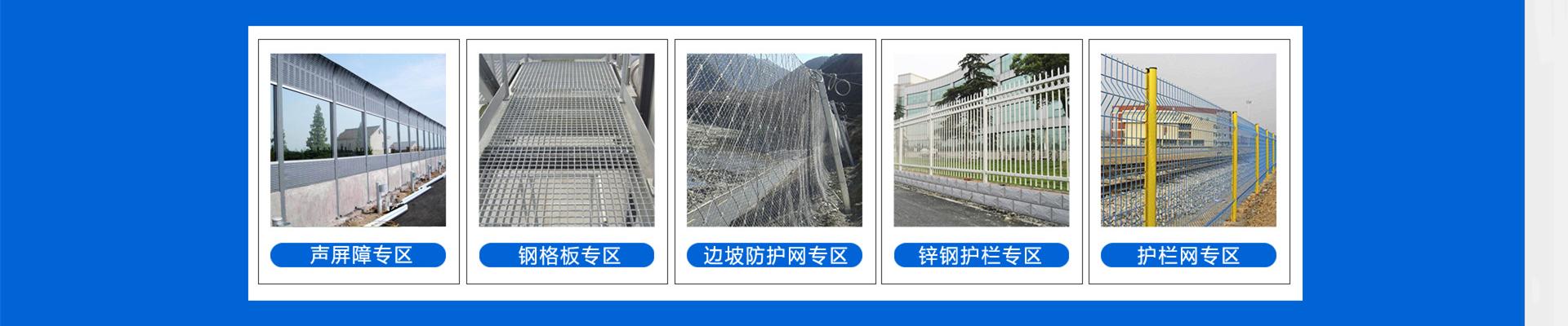 成都卓通金属丝网制造有限公司