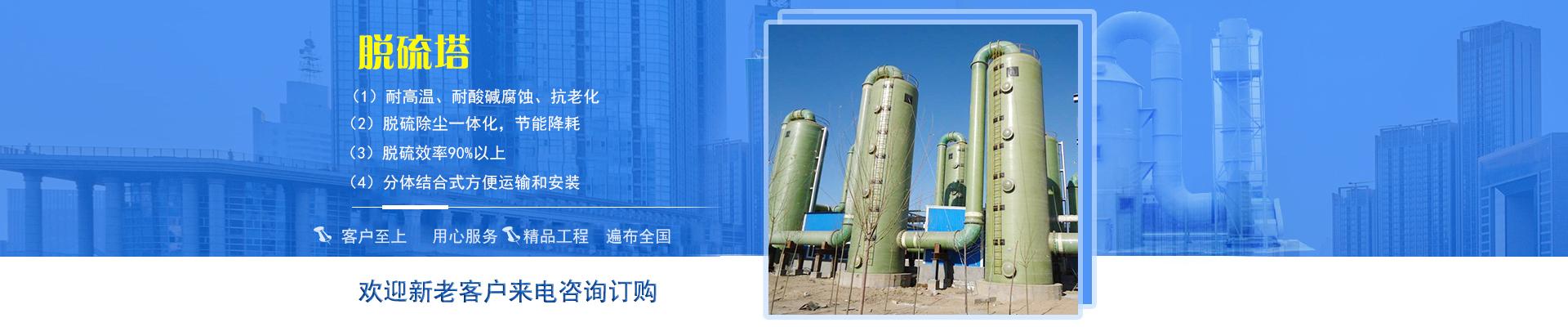 河北龙轩环保设备有限公司