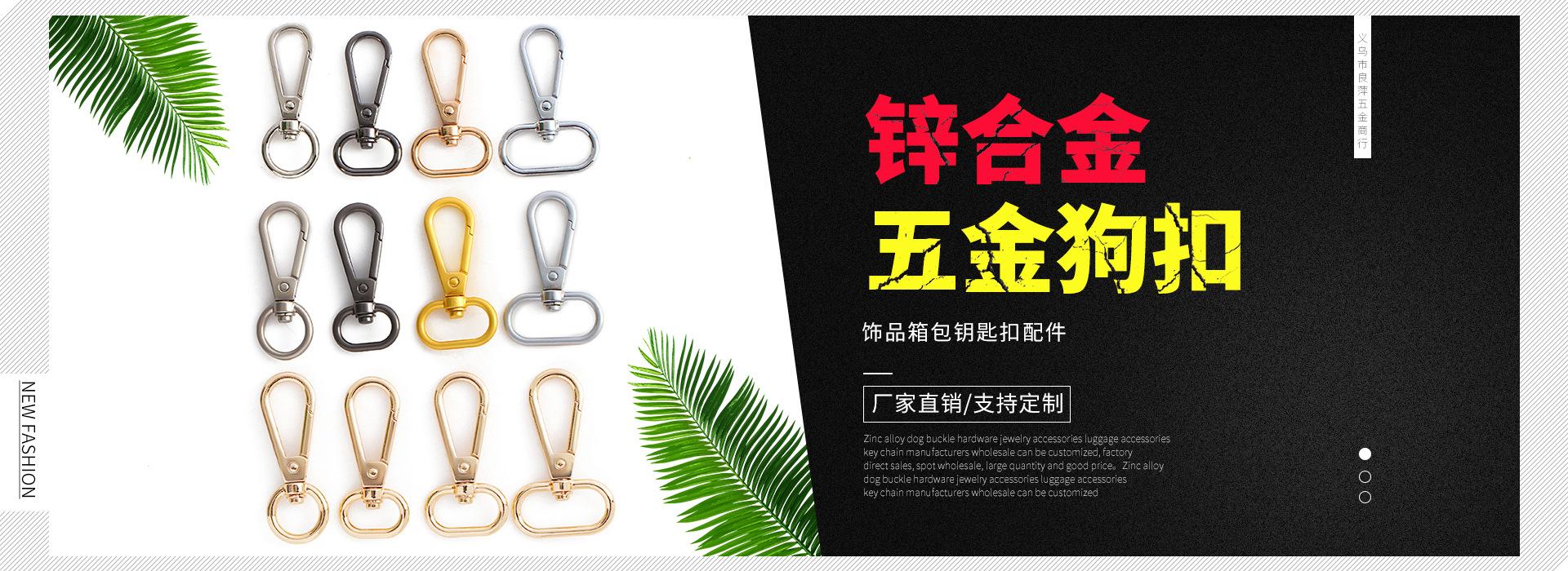 东莞市天峤织带有限公司