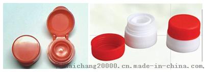 含拉環塑料瓶蓋的拉環開啓力的測試方法