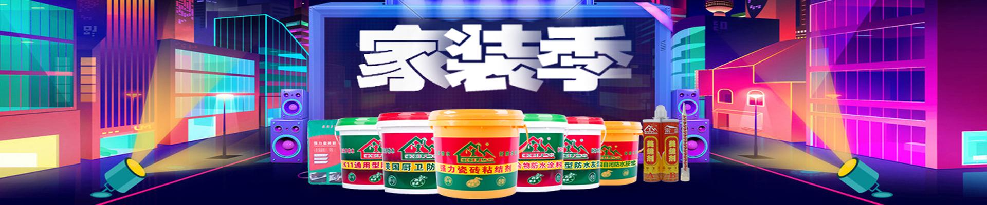 广东家实多集团有限公司