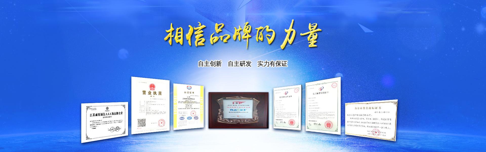 江苏如克环保设备有限公司