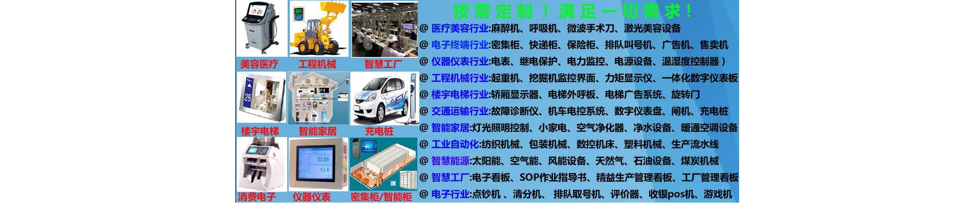 广州铭泽智能装备有限公司