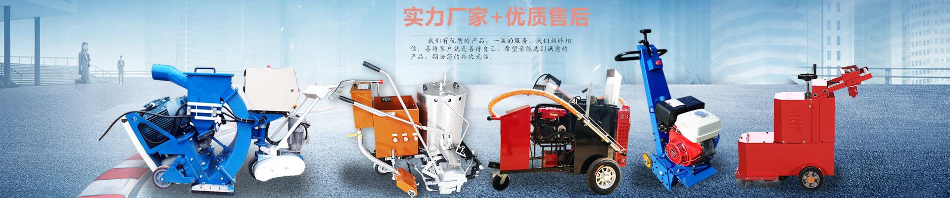 河南豫工机械有限公司