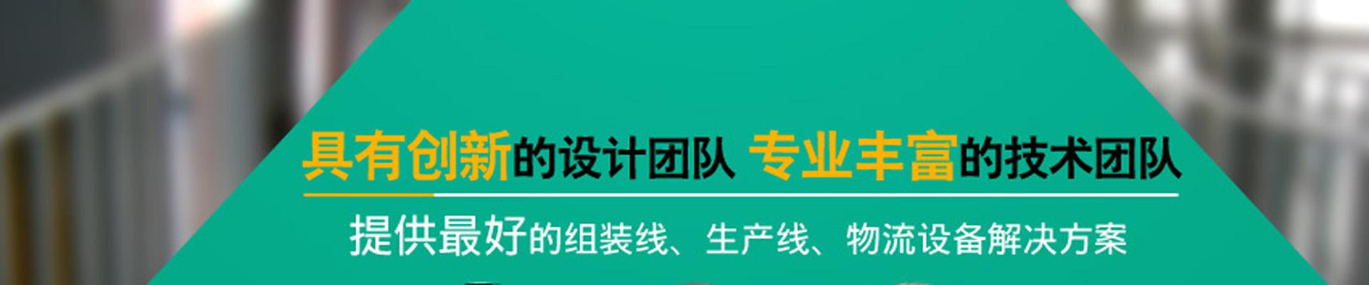东莞市弘向自动化科技有限公司