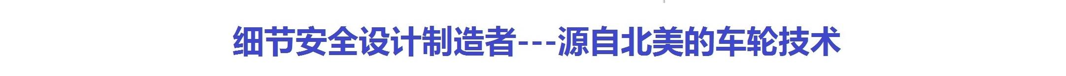 南京庫羅德車業有限公司