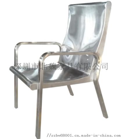 201/304不锈钢监盘椅-电厂操作椅