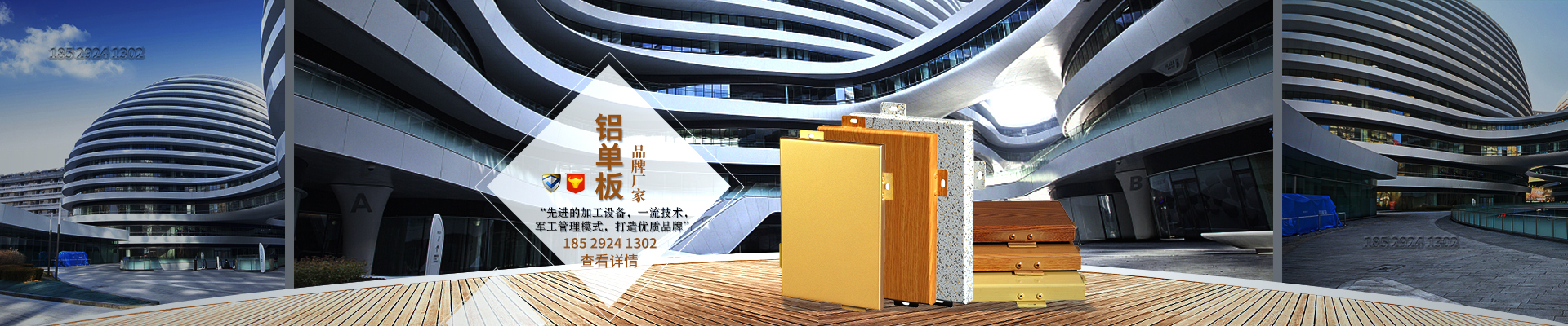 广州市军霸建材科技有限公司