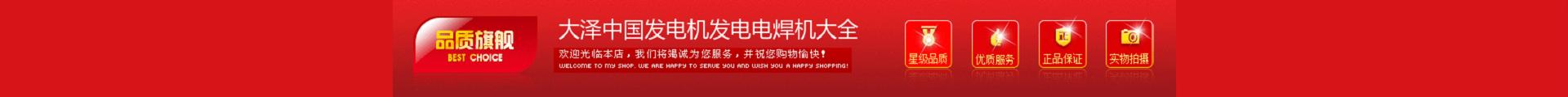 上海歐鮑實業有限公司