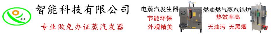 广州市宇益能源科技有限公司