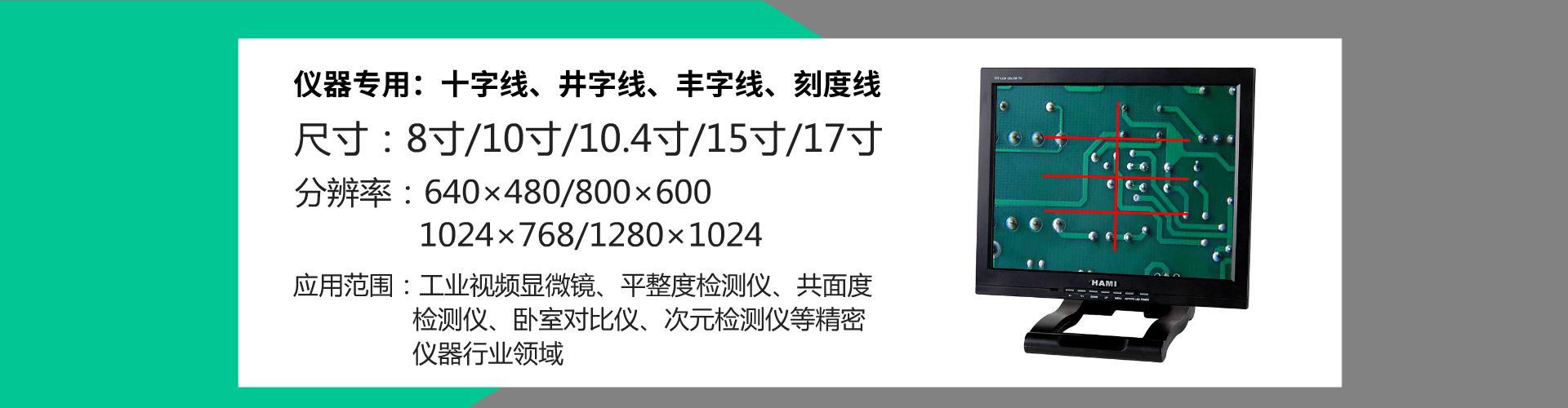 深圳市哈咪实业有限公司