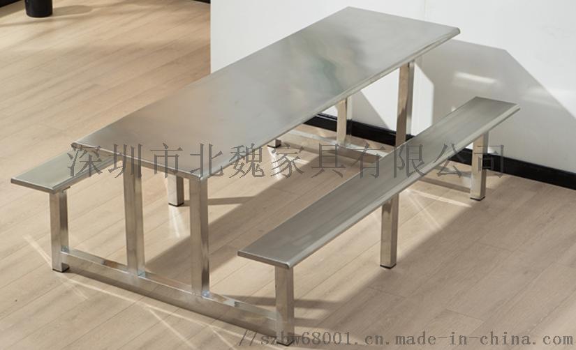 8人连体餐桌椅-不锈钢连体餐桌椅