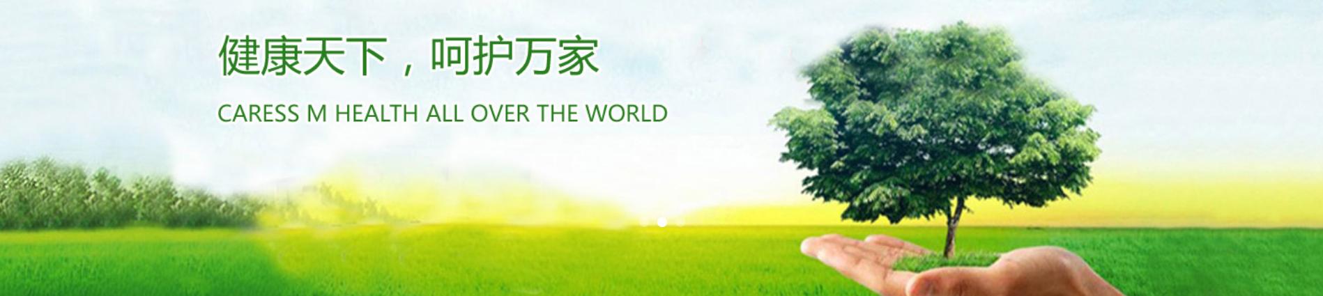 徐州品源电子科技有限公司