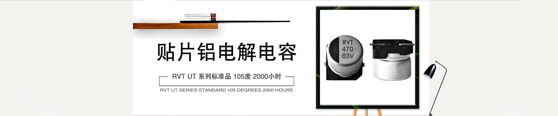 深圳市容全电子有限公司