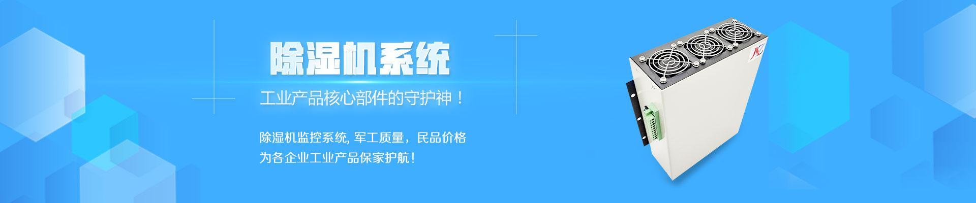 南京能智电子科技有限公司