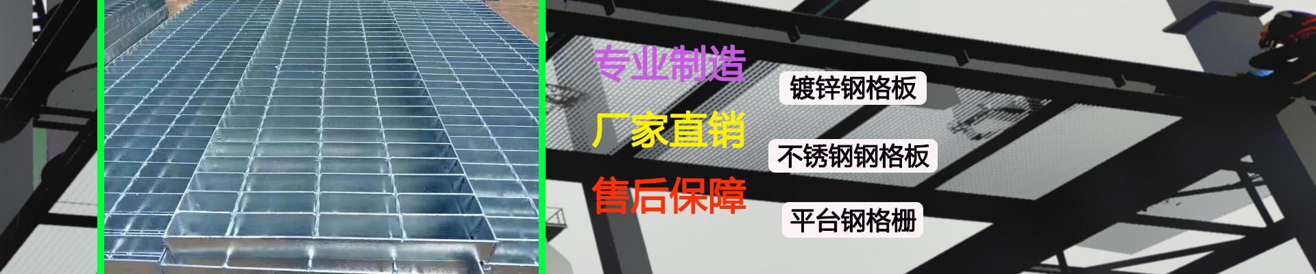 河北宝旭丝网制品有限公司